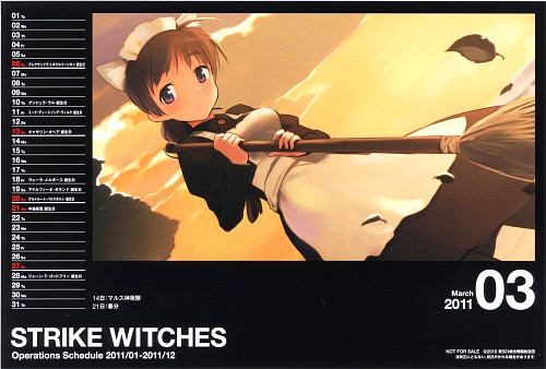 Anime International Company, Gonzo, Strike Witches, Lynette Bishop