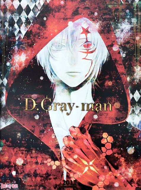 Katsura Hoshino, D Gray-Man, D Gray-Man 2017 Calendar, Allen Walker, Artbook Cover