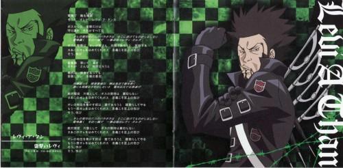 Katekyo Hitman Reborn!, Levi A Than