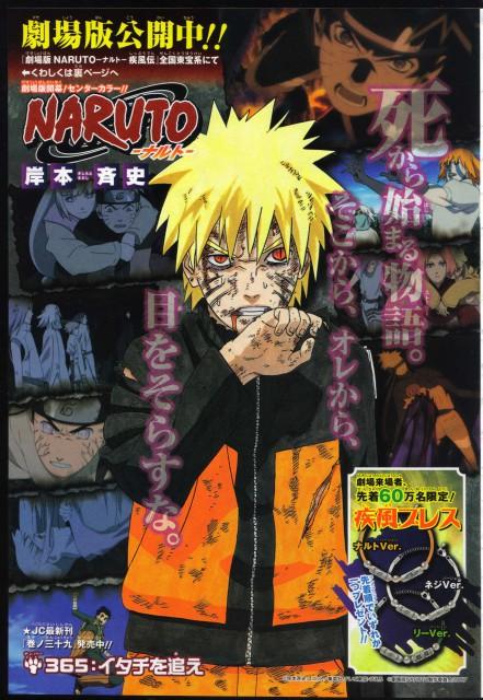 Masashi Kishimoto, Naruto, Naruto Kyuubi Mode, Naruto Uzumaki