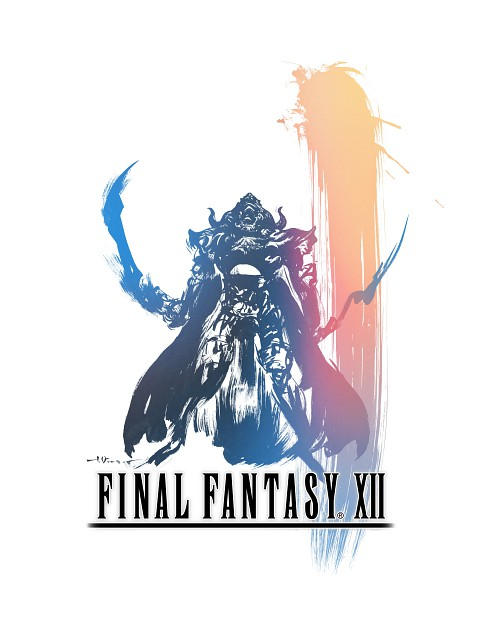 Square Enix, Final Fantasy XII, Gabrant