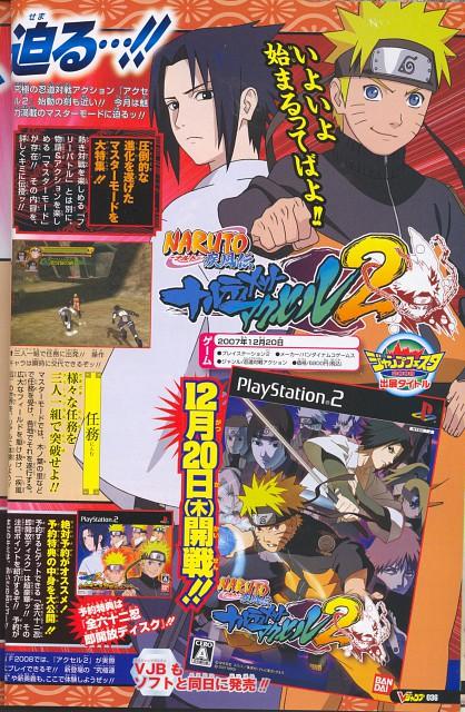 Studio Pierrot, Naruto, Sasuke Uchiha, Naruto Uzumaki