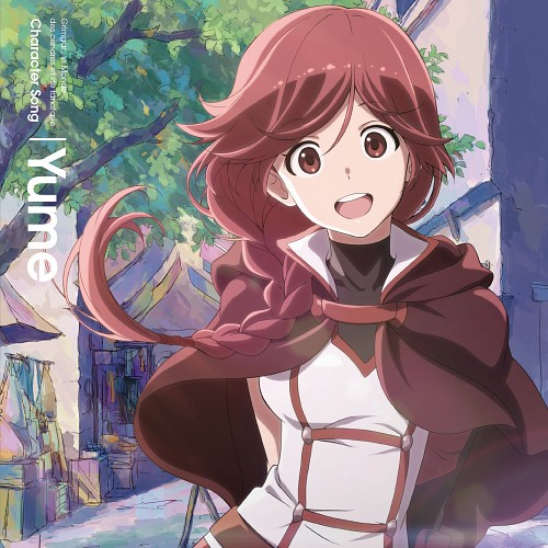 Mieko Hosoi, A-1 Pictures, Hai to Gensou no Grimgar, Yume (Hai to Gensou no Grimgar), Album Cover