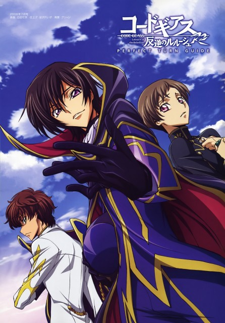 Takahiro Kimura, Sunrise (Studio), Lelouch of the Rebellion, Code Geass R2 Perfect Turn Fan Book, Lelouch Lamperouge