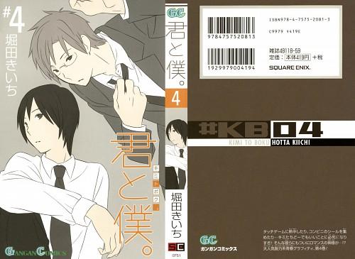 Kiichi Hotta, J.C. Staff, Kimi to Boku, Koichi Azuma, Akira (Kimi to Boku)