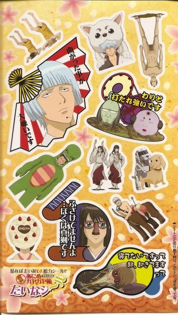 Hideaki Sorachi, Sunrise (Studio), Gintama, Mone (Gintama), Sadaharu