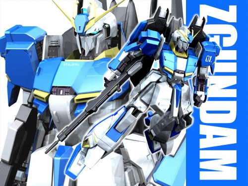 Mobile Suit Zeta Gundam Wallpaper