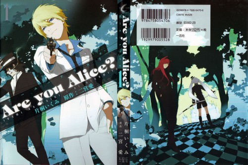 Ikumi Katagiri, Are You Alice, White Rabbit (Are You Alice), Cheshire Cat (Are You Alice), Mad Hatter (Are You Alice)