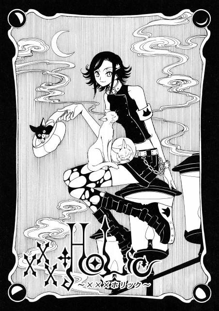 Neko Musume (xxxHOLiC)