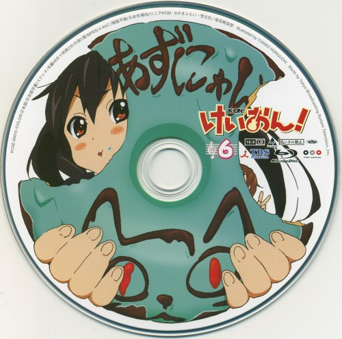 Kakifly, Kyoto Animation, K-On!, Azusa Nakano