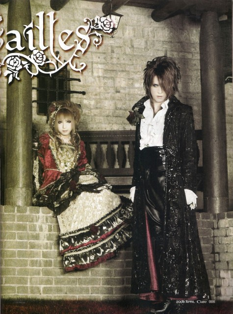 Hizaki, Kamijo, Versailles: Philharmonic Quintet, Cure (Magazine)