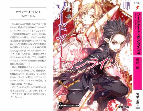 Abec, Sword Art Online, Asuna Yuuki, Kazuto Kirigaya
