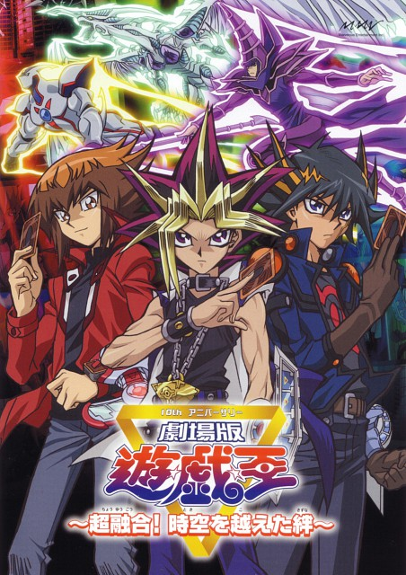 Kazuki Takahashi, Studio Gallop, Yu-Gi-Oh! Duel Monsters, Yu-Gi-Oh! GX, Yu-Gi-Oh! 5D's