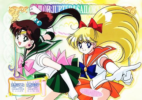 Toei Animation, Bishoujo Senshi Sailor Moon, Sailor Venus, Sailor Jupiter