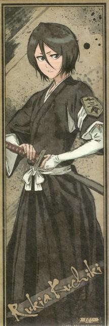 Studio Pierrot, Bleach, Rukia Kuchiki, Stick Poster