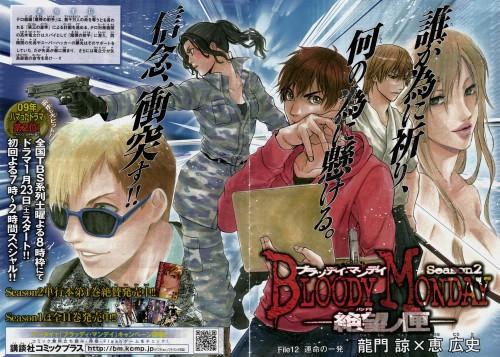 Kouji Megumi, Bloody Monday, Maya Orihara (Bloody Monday), Otoya Kujou, Kaoru Minami