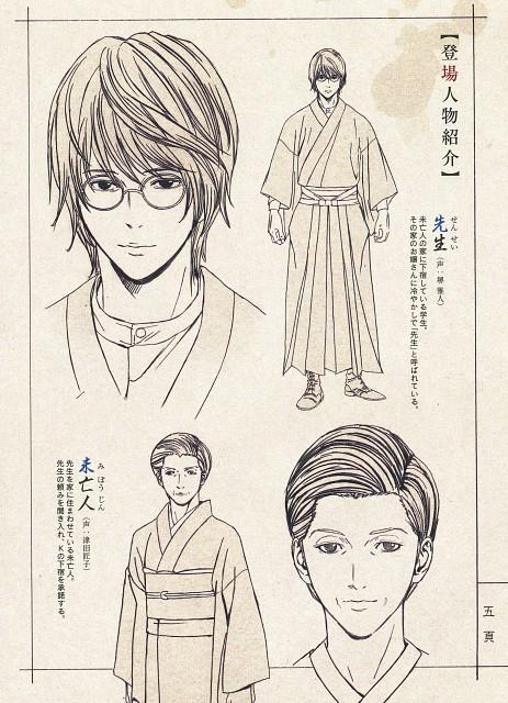 Takeshi Obata, Madhouse, Aoi Bungaku, Sensei (Aoi Bungaku), Character Sheet
