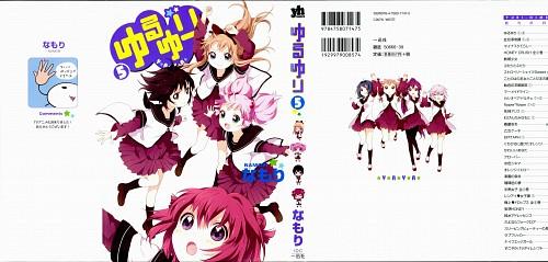 Namori, Dogakobo, Yuru Yuri, Yui Funami, Sakurako Ohmuro