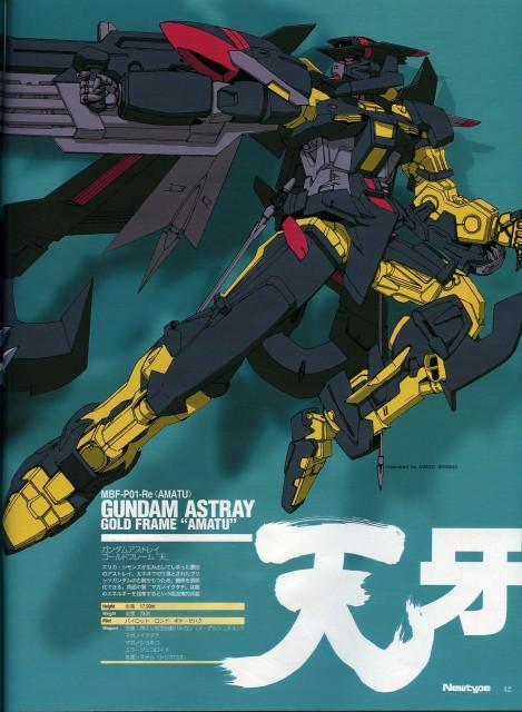 Sunrise (Studio), Mobile Suit Gundam SEED Astray, Newtype Magazine, Magazine Page