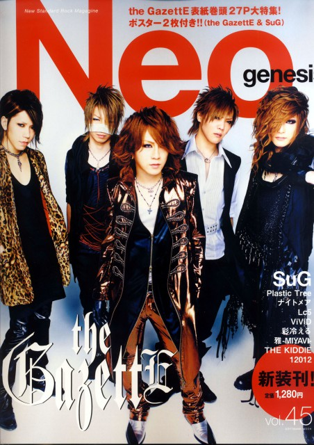 Aoi (J-Pop Idol), Kai, Reita, Gazette, Ruki