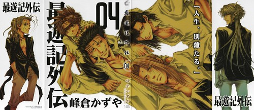 Kazuya Minekura, Saiyuki Gaiden, Nataku Taishi, Son Goku (Saiyuki), Konzen Douji