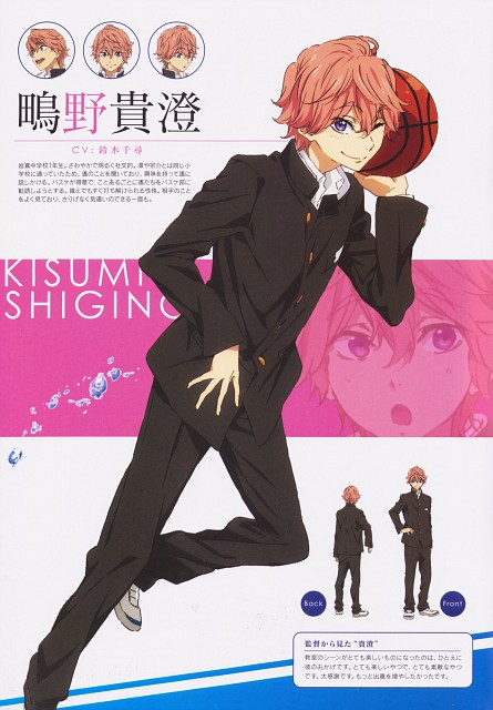 Kisumi Shigino