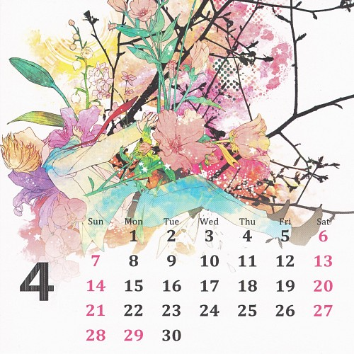 Gusari, Hetalia: Axis Powers, Hetalia Shishou Calendar 2013-2014, England, Doujinshi