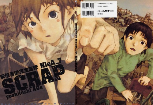 Yoshitoshi Abe, NieA_7, NieA_7 SCRAP, NieA (Character), Mayuko Chigasaki