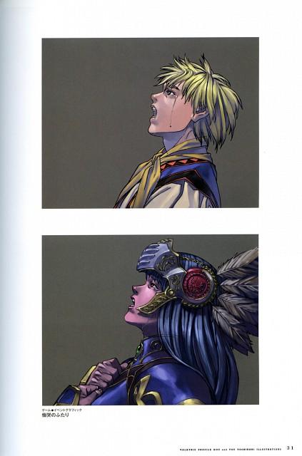 tri-Ace, Valkyrie Profile, Lucian (Valkyrie Profile), Lenneth
