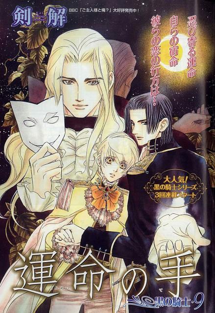 Kai Tsurugi, Black Knight, Chapter Cover, BE x BOY GOLD