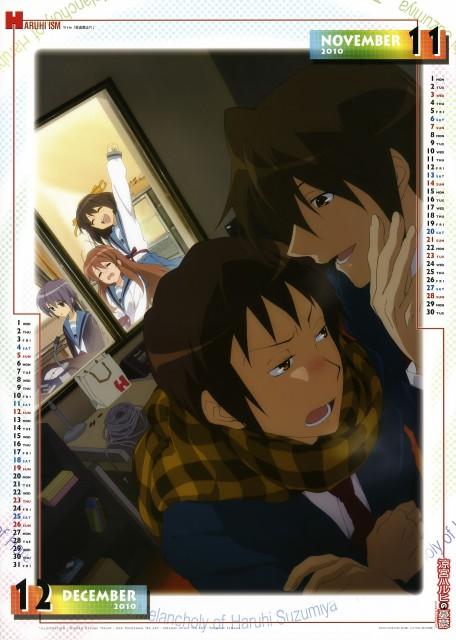 Hiroko Utsumi, Kyoto Animation, The Melancholy of Suzumiya Haruhi, Itsuki Koizumi, Mikuru Asahina