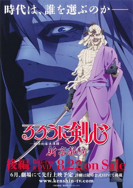 Nobuhiro Watsuki, Hiromitsu Hagiwara, Studio DEEN, Rurouni Kenshin, Makoto Shishio