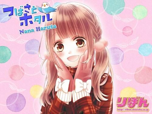 Nana Haruta, Tsubasa to Hotaru