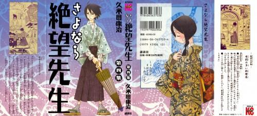 Kouji Kumeta, Sayonara Zetsubou Sensei, Nozomu Itoshiki, Abiru Kobushi, Manga Cover