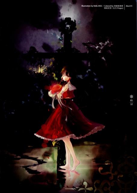 Lowlight Kirilenko, Rella, World Through Fantasy, Touhou, Reimu Hakurei