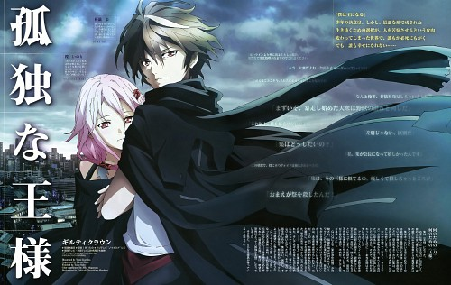 Production I.G, GUILTY CROWN, Inori Yuzuriha, Shu Ouma
