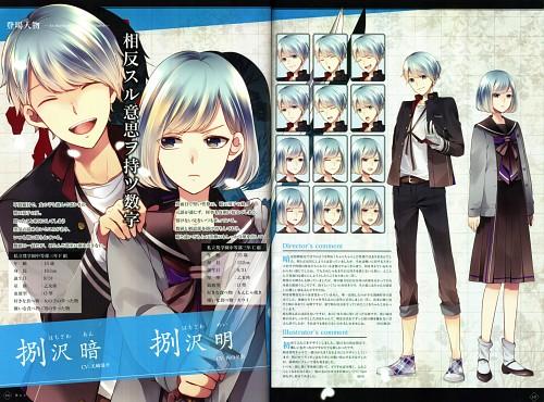 Melo, Idea Factory, Suuran Digit Official Fanbook, Suuran Digit, Mei Hachizawa
