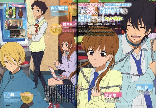Robico, Brains Base, Tonari no Kaibutsu-kun, Haru Yoshida, Nagoya (Tonari no Kaibutsu-kun)