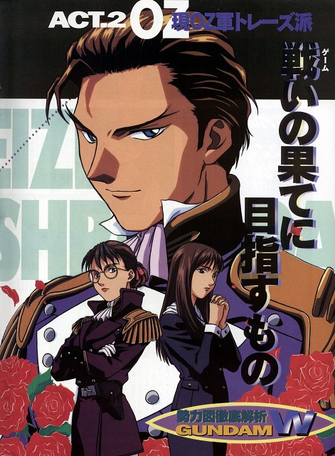 Sunrise (Studio), Mobile Suit Gundam Wing, Lady Une, Treize Khushrenada, Magazine Page