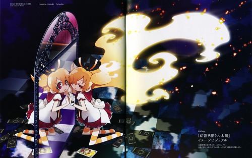 Anime International Company, Aniplex, Genei wo Kakeru Taiyou, Akari Taiyou