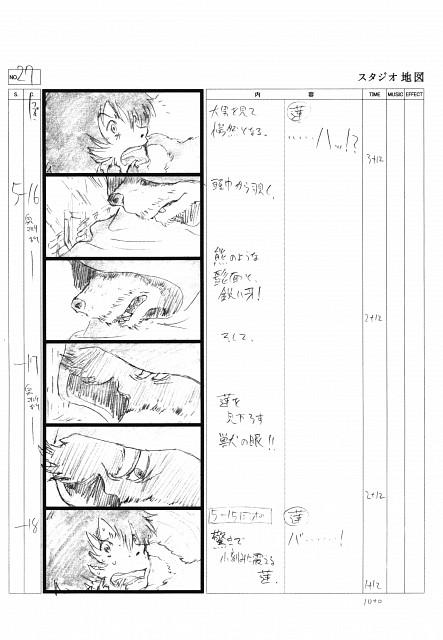 Studio Chizu, Bakemono no Ko, Bakemono no Ko Postcard Book, Kumatetsu, Kyuuta