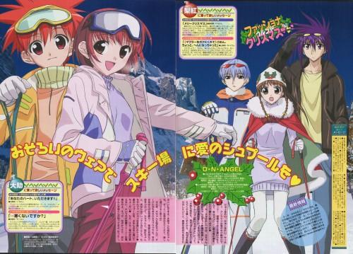 Yukiru Sugisaki, Xebec, D.N.Angel, Dark Mousy, Riku Harada