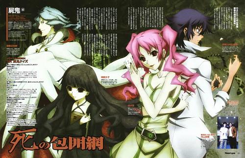 Ryu Fujisaki, Daume, Corpse Demon, Sunako Kirishiki, Natsuno Yuuki