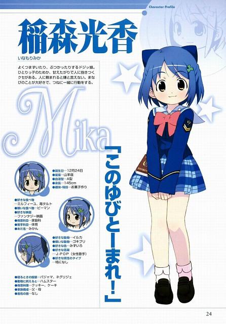 Marvelous Entertainment, Ufotable, Gakuen Utopia Manabi Straight!, Mika Inamori