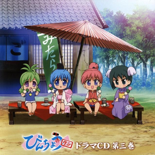 Takahito Ekusa, Studio DEEN, Bincho-tan, Bincho-tan (Character), Chiku-tan