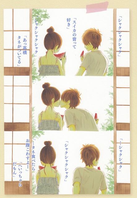 Yuuki Obata, Bokura ga Ita, Motoharu Yano, Nanami Takahashi