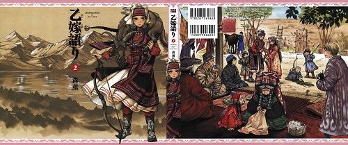 Kaoru Mori, Otoyomegatari, Amira Hergal