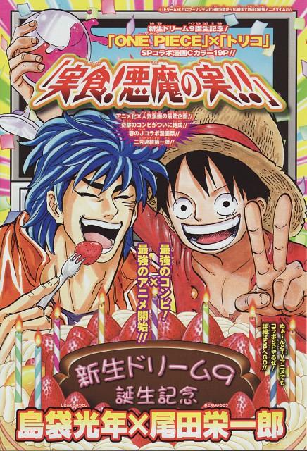 Mitsutoshi Shimabukuro, Eiichiro Oda, Toei Animation, Toriko, One Piece