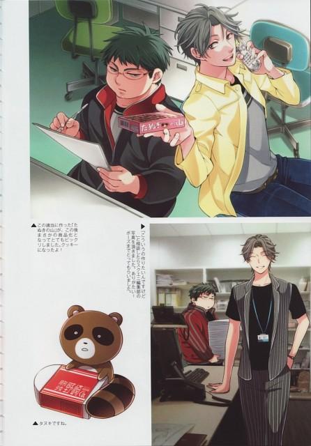 Izumi Tsubaki, Dogakobo, Gekkan Shoujo Nozaki-kun, Gekkan Shoujo Nozaki-kun Official Fan Book, Mitsuya Maeno