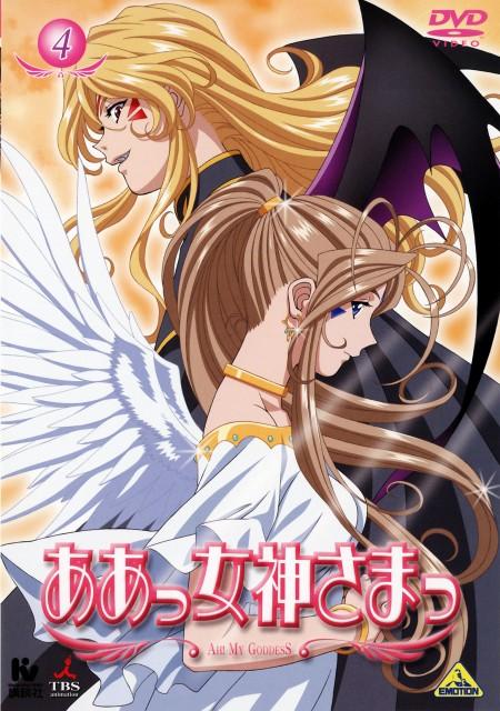 Kousuke Fujishima, Ah! Megami-sama, Belldandy, DVD Cover